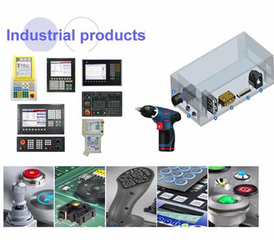 工业类.png